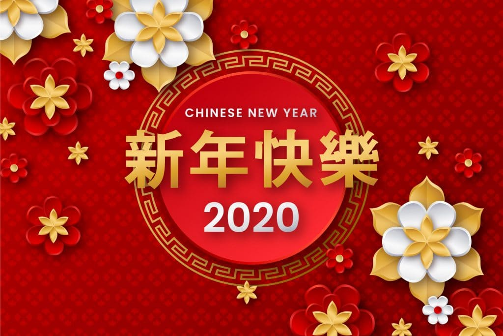 2020 lunar new year image